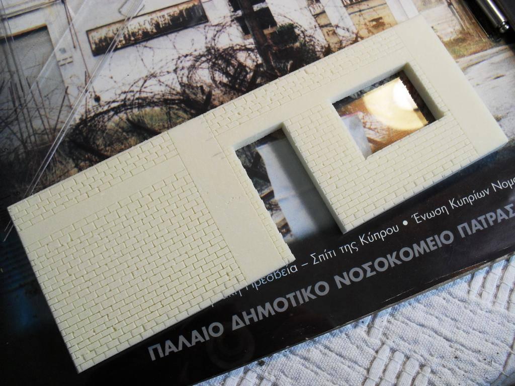 Στις γειτονιές της Ελλάδας SDC12708_zpsadb141f4