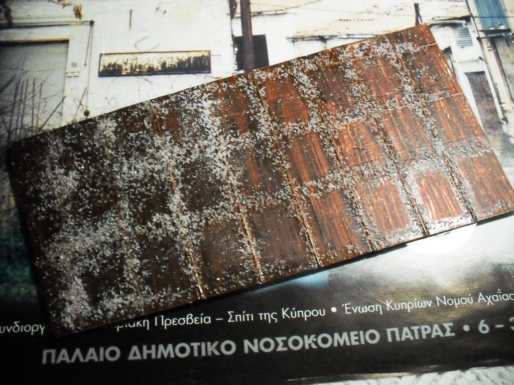 Στις γειτονιές της Ελλάδας SDC12838_zps3d8a3a7e