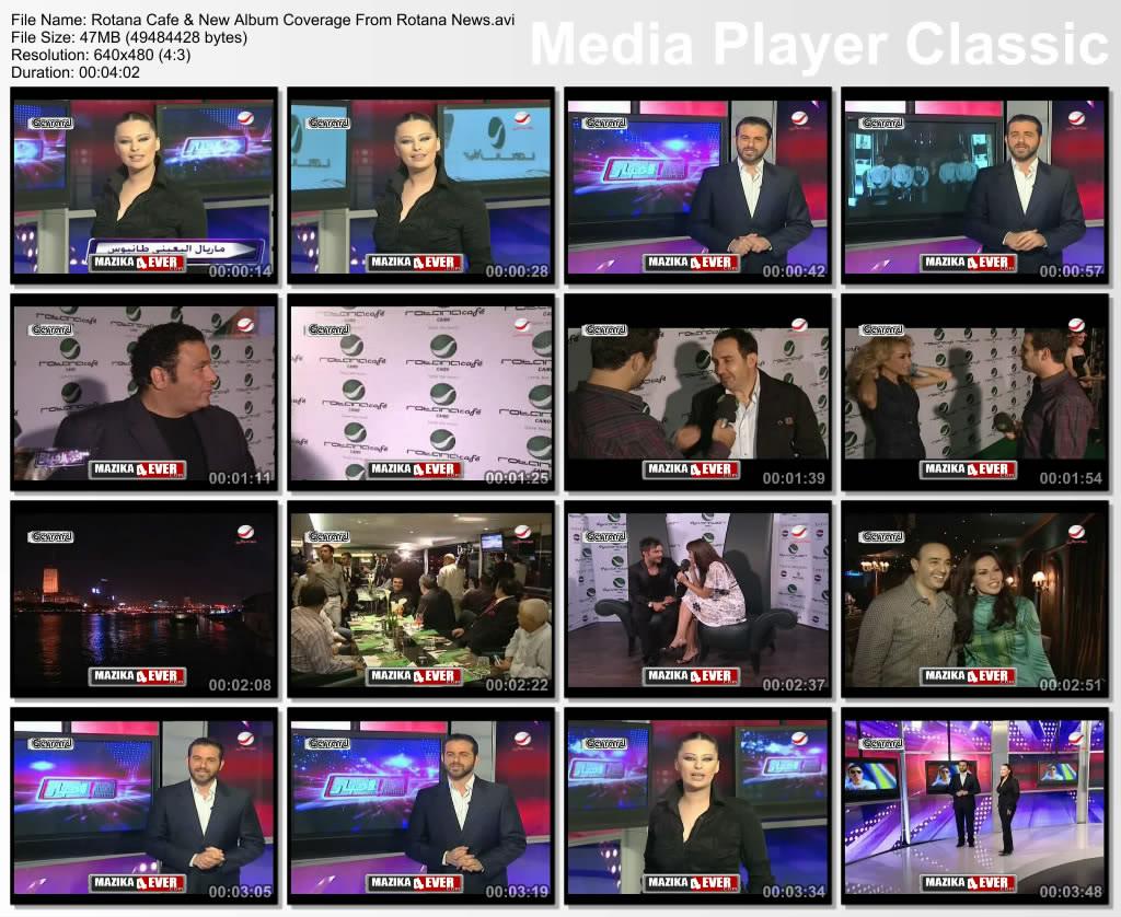 لقطات احتفال روتانا كافيه + ألبوم عمرو دياب فى شهر 6 والتفاص RCScreen