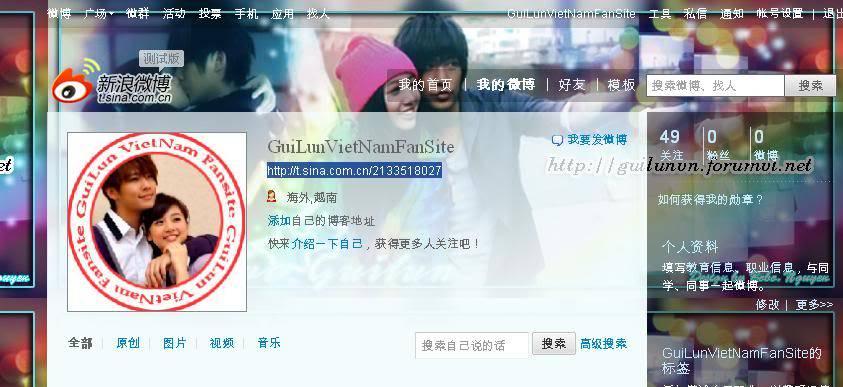 |Thông Báo| Wei Bo của GuiLunVietNamFansite  đang cần các bạn! Untitled-28