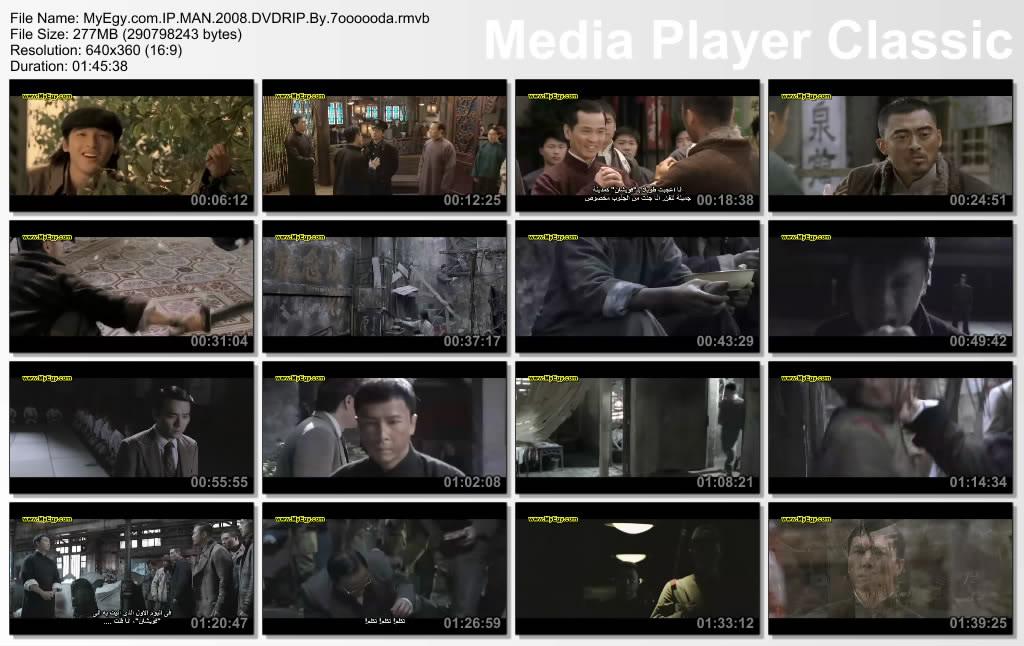فيلم الاكشن والقتال الرائع IP MAN 2008 مترجم جوده DvDRip بحجم 274 ميجا فقط تحميل مباشر وعلى اكثر من سيرفر 56859345