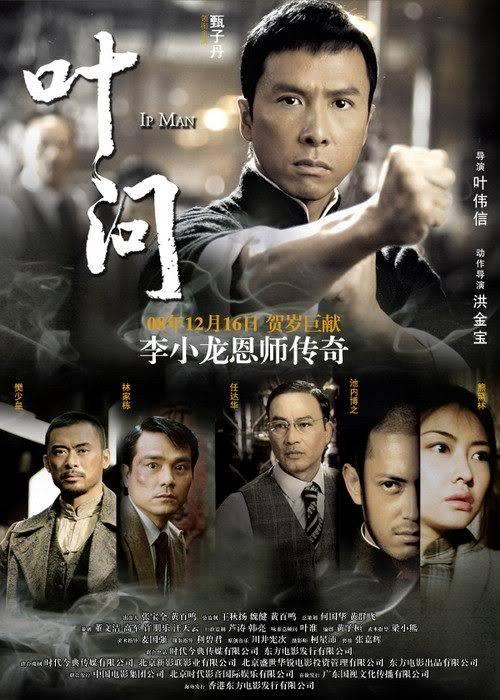 فيلم الاكشن والقتال الرائع IP MAN 2008 مترجم جوده DvDRip بحجم 274 ميجا فقط تحميل مباشر وعلى اكثر من سيرفر 84546