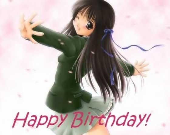 Happy Birthday Ere <3 Birthdayanime