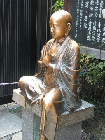 Bouddha - Page 2 Tumblr_n92kbjIDs41qb0f19o1_400