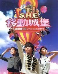 Collection nhạc S.H.E - OST SHE-2006YiDongChengBaoWorldTourConc