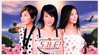 [Audio Music] 11 Album SHE-MeiLiXinShiJie
