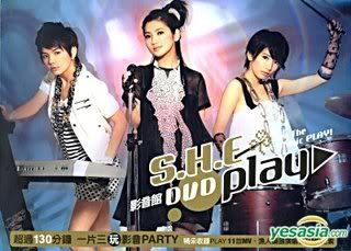 Collection nhạc S.H.E - OST SHE-PLAYDVDVersion-1