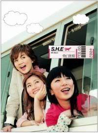 [Audio Music] 11 Album SHE-QiHuanLuChengJourneyVersion