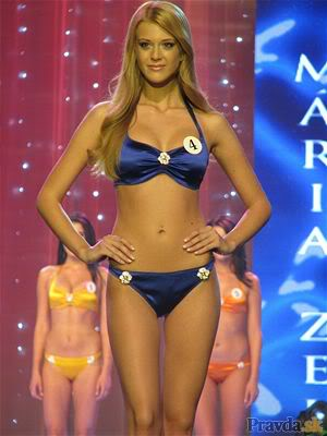 Miss Slovakia (World) 2009 in pictures P202a7f6b_missvecer_091