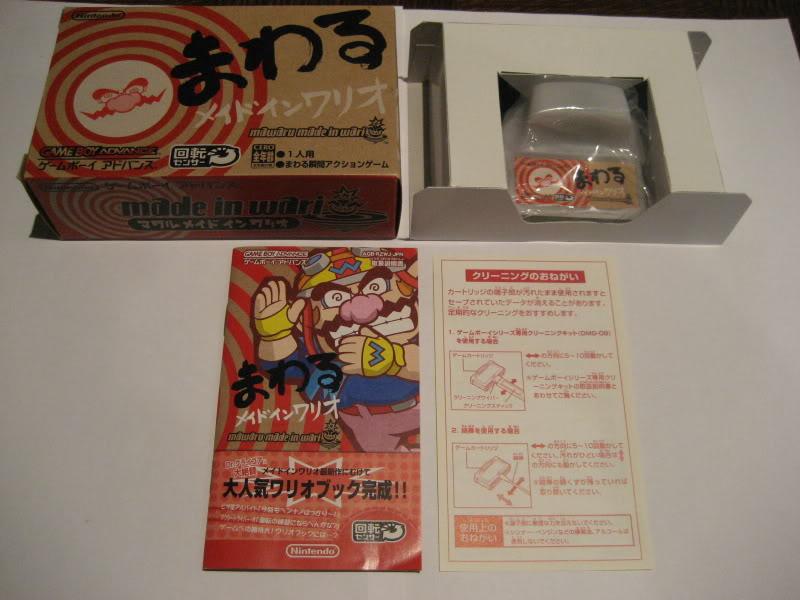 Finale - 10 jeux complets Nintendo - Page 2 Photo9138-1