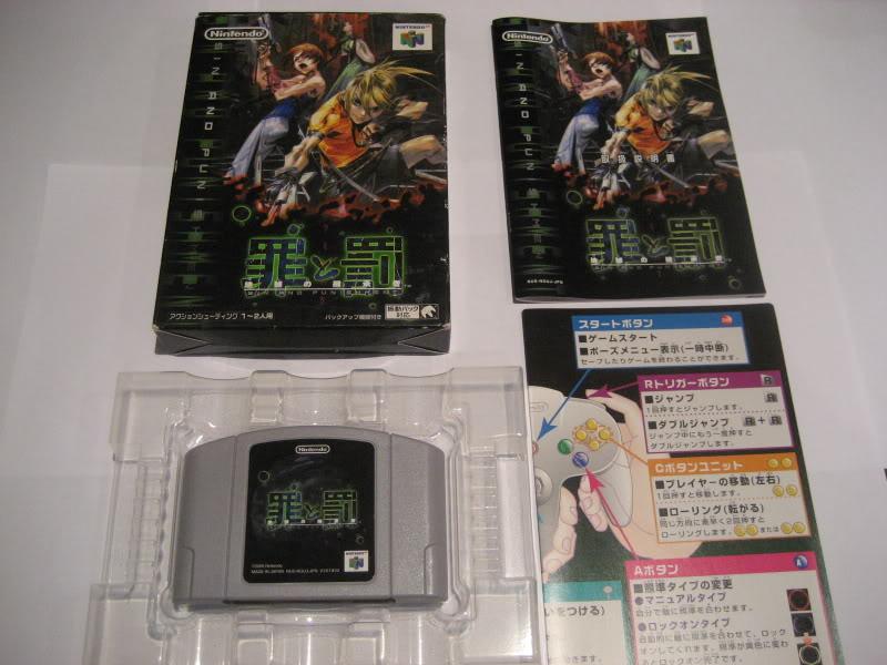 Finale - 10 jeux complets Nintendo - Page 2 Photo9145-1