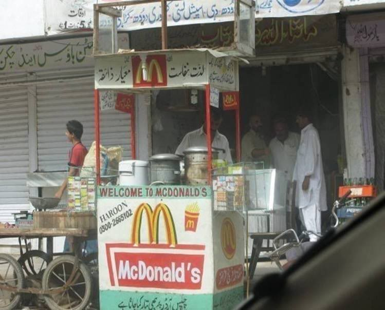 Funny images! pakistan versions! P1