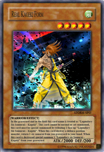 Yugioh cards Fan-art Kagekiuncard2