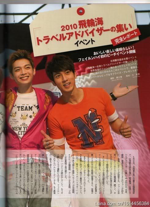 [2010]Jap Mag_A.Bloom vol.10 ABloomByakaruisora0123-3