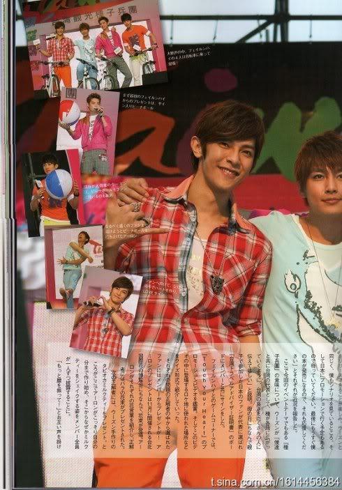 [2010]Jap Mag_A.Bloom vol.10 ABloomByakaruisora0123-4