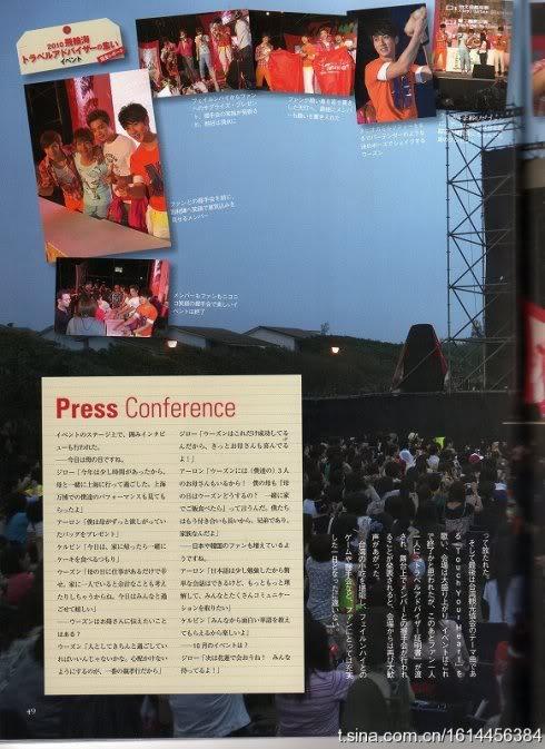 [2010]Jap Mag_A.Bloom vol.10 ABloomByakaruisora0123-5