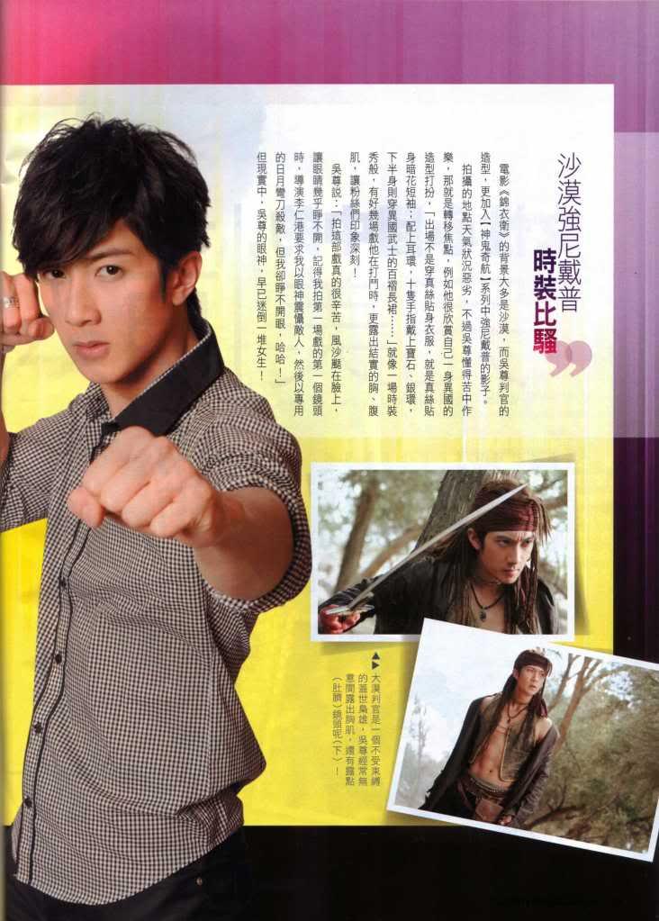 [2010.06.29]TW Mag_TVBS Weekly vol.661 TVBSNo66120100629003-1