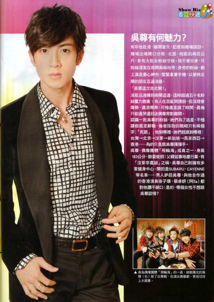 [2010.06.29]TW Mag_TVBS Weekly vol.661 TVBSNo66120100629005-1