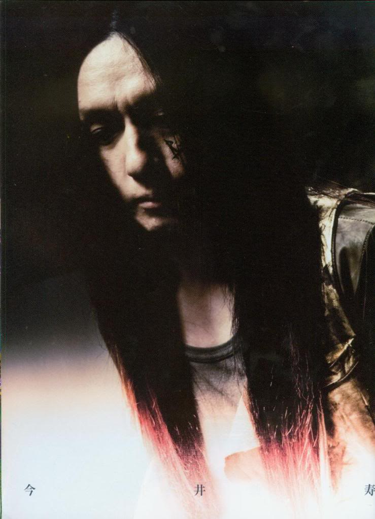 [Scans] Fool Mate Mayo 2010 00053gch