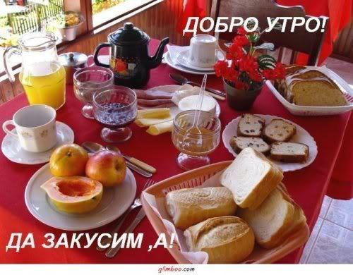 Добро утро с кафе! Img_8018_1409587_l