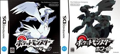 [Tema oficial actualizado] Pokemon Black & White PokemonBW-1