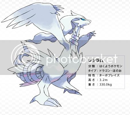 [Tema oficial actualizado] Pokemon Black & White Pokemon5