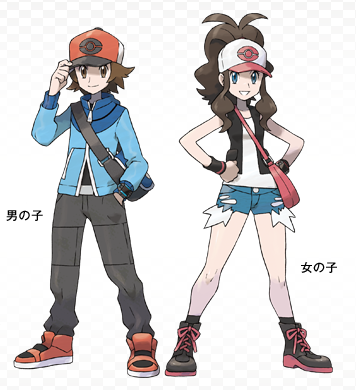 [Tema oficial actualizado] Pokemon Black & White Pokemon9