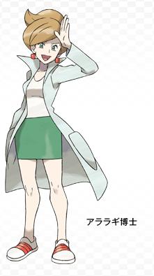 [Tema oficial actualizado] Pokemon Black & White Pokemonn1