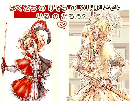 Coisas fails da Shirayuki / Phii  Signtettereelyseeliza