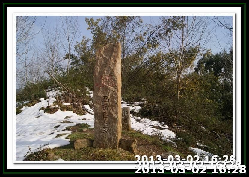 ILSO EGUEN 564 MTS Y ARZIA Image00016
