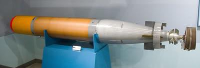 Mark 44 Torpedo 800px-Mk44_torpedo_Kanoya_Museum