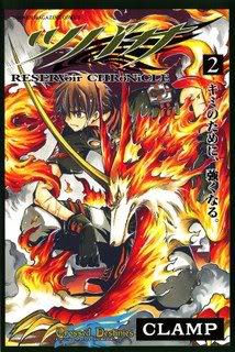 Tsubasa Reservoir Chronicle [28/28] Megaupload TRC-02