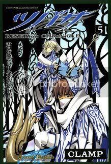 Tsubasa Reservoir Chronicle [28/28] Megaupload TRC-05