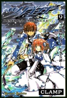 Tsubasa Reservoir Chronicle [28/28] Megaupload TRC-09