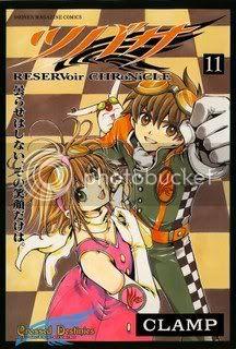 Tsubasa Reservoir Chronicle [28/28] Megaupload TRC-11