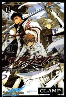 Tsubasa Reservoir Chronicle [28/28] Megaupload TRC-12