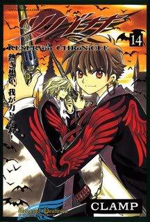 Tsubasa Reservoir Chronicle [28/28] Megaupload TRC-14