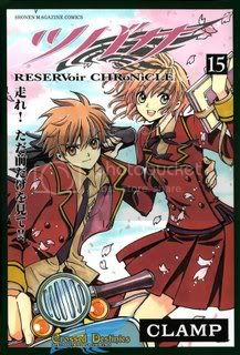 Tsubasa Reservoir Chronicle [28/28] Megaupload TRC-15