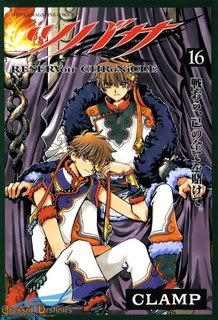 Tsubasa Reservoir Chronicle [28/28] Megaupload TRC-16