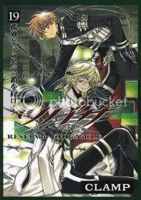 Tsubasa Reservoir Chronicle [28/28] Megaupload TRC-19