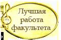 Поздравляем с Днем Рождения Нину (Nina_Cyplakova) 77492d1b98b2b062a54cd28c4e4b0b51