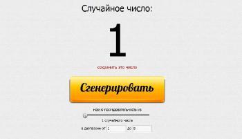 ПИФ-Россия - Страница 2 Abcdf46584df41186185dc162fee70a8