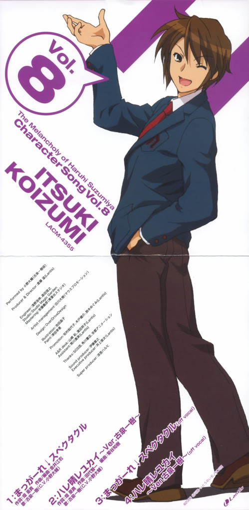 Imagenes de Suzumita Haruhi no Yutsu. Itsuki-cover1
