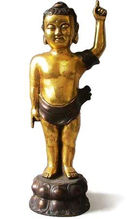 Arya Sri Lalitavistarah Maha Vaipulya Nama Dharmaparyaya Mahayana Suttram Child-buddha_3263