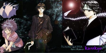 kuro's creations ... Kurokyo-1