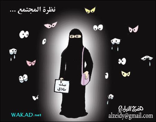 اليوم العالمي للمرأة  0lpa59jy77ql
