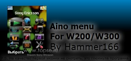 .::Foro Oficial Menu Icons 128x160::. - Página 2 Aino_Menu_for_W200i