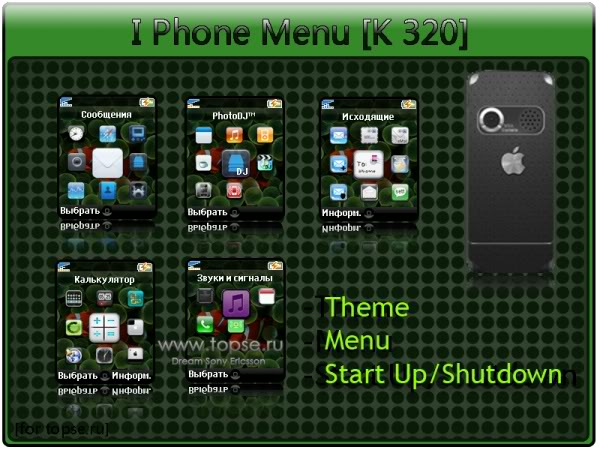 .::Foro Oficial Menu Icons 128x160::. - Página 2 IPhone_K320i