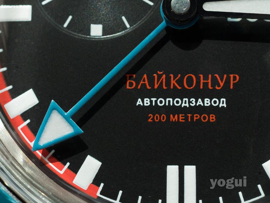 presento Vostok RE SE II AVostok%20RE%20SE%20II%20018
