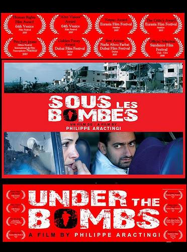 تحت القصف (2007) Under The Bombs 2653281014_426107b286